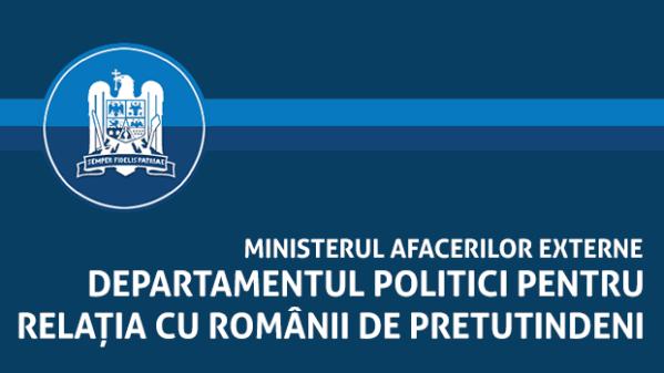 dprrp_logo-1